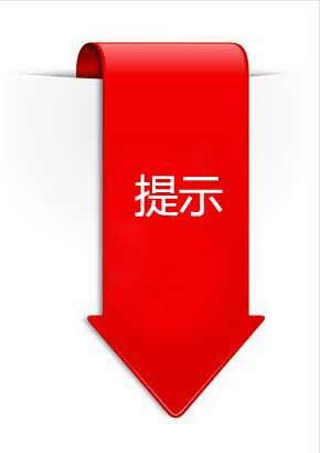 erp-arrow