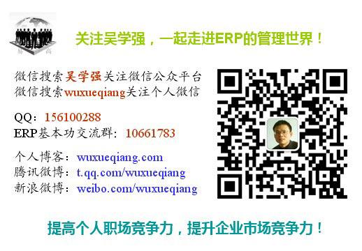 wxq-signature